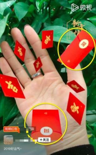 视频版微信红包 除了发红包还能讨红包