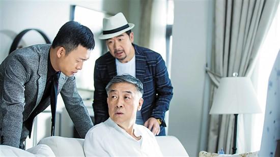 《我的亲爹和后爸》讲述亲情故事 张译:做张国