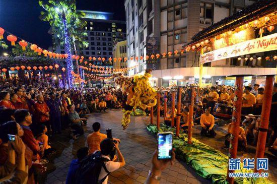 (XHDW)(1)马来西亚沙巴州举办新春嘉年华活动