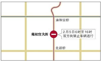 北京春节期间多处庙会周边将交通管制