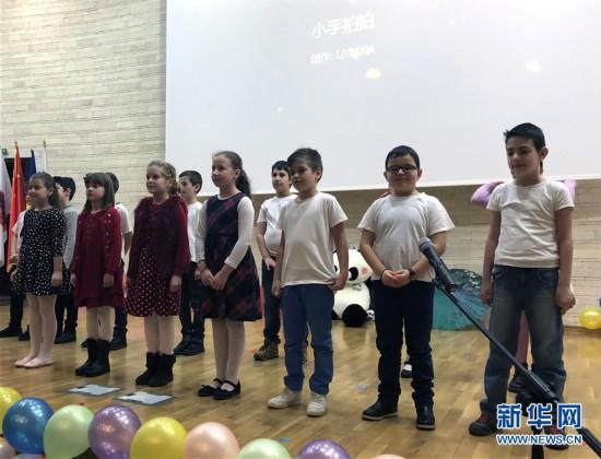 罗马尼亚举行喜迎中国春节联欢活动