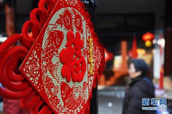 (社会)(3)赶大集 办年货 迎新春