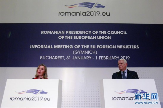 (国际)(6)欧盟各国外长就协调立场发展对华关系达成共识