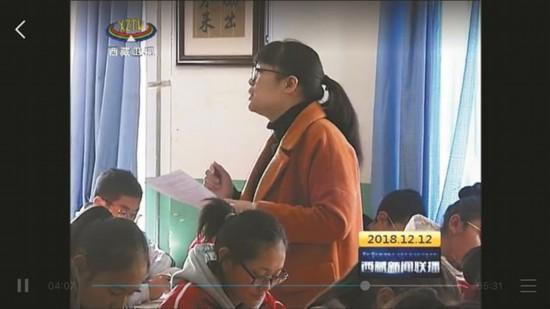 """援藏語文老師宋冬:藏族學生眼裡的""""宋阿媽"""""""