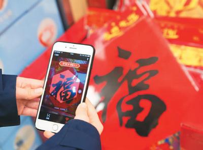 互联网新年俗传承新年味网上春节也热闹