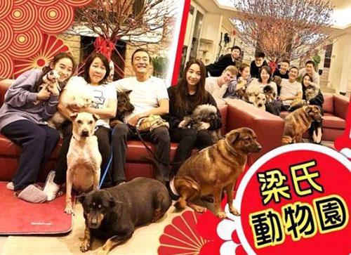 梁家辉生日晒全家福豪宅曝光家里还养了8只动物