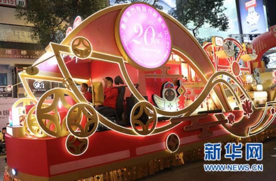 """花车巡游:感受""""最香港""""的春节味道"""