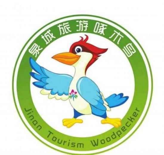 大年初二济南接待游客64.06万人次!各项活动全面启动