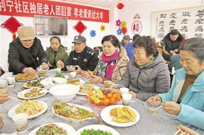 新春走基层:吴忠市利通区独居老人的团圆宴