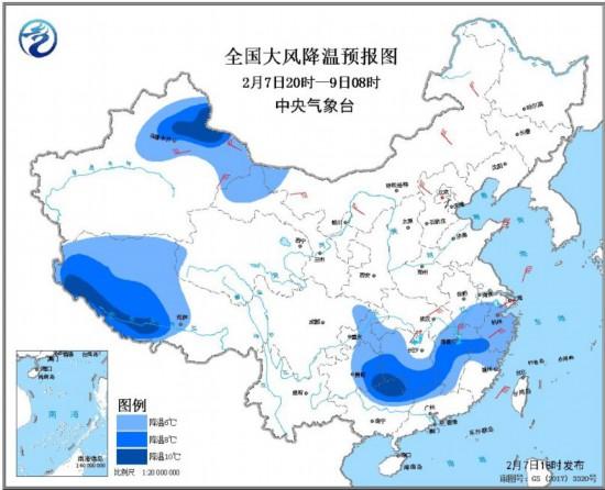 冷空氣將影響江南等地 西藏南部有較強降雪