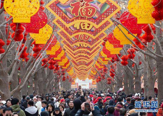 #(社会)(1)民俗乐新春