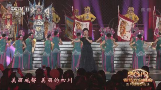 cctv11戏曲排行榜_霏霏受邀担任CCTV-3《星光大道》戏曲专场评委老师