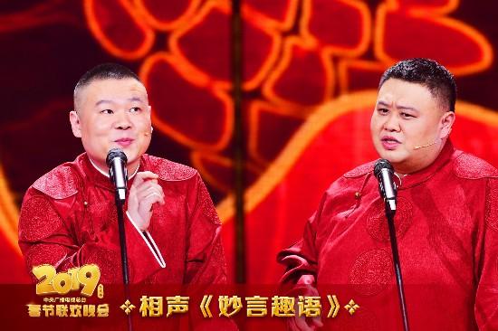 岳云鹏春晚相声被批没文化