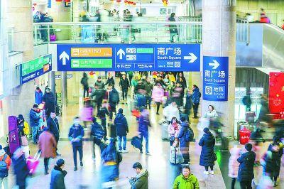 三大火车站两天返京旅客超百万 本周末再迎高峰
