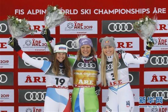 (体育)(1)高山滑雪――世锦赛:斯洛文尼亚选手女子滑降夺冠