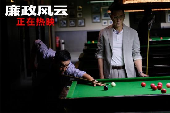 《廉政风云》曝刘青云张家辉重返青春引爆回忆杀