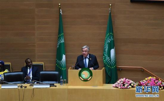 (国际)(3)非盟首脑会议在埃塞举行 重点讨论难民等问题