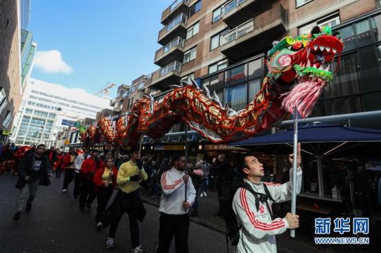 (国际)(2)荷兰海牙庆祝中国农历春节