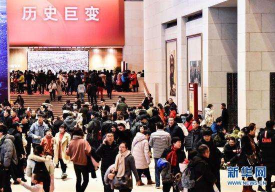 """(文化)(5)""""伟大的变革——庆祝改革开放40周年大型展览""""春节迎客超35万人"""