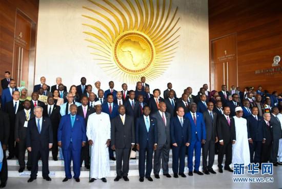 (国际)(5)非盟首脑会议在埃塞举行 重点讨论难民等问题