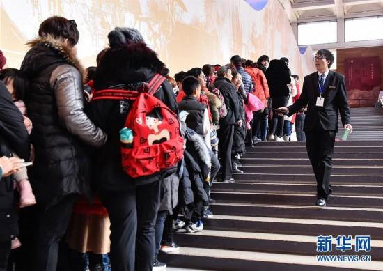 """(文化)(6)""""伟大的变革——庆祝改革开放40周年大型展览""""春节迎客超35万人"""