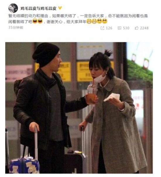 徐静蕾否认已与黄立行领证:暂无结婚的动力和理由