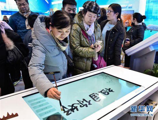 """(文化)(2)""""伟大的变革——庆祝改革开放40周年大型展览""""春节迎客超35万人"""