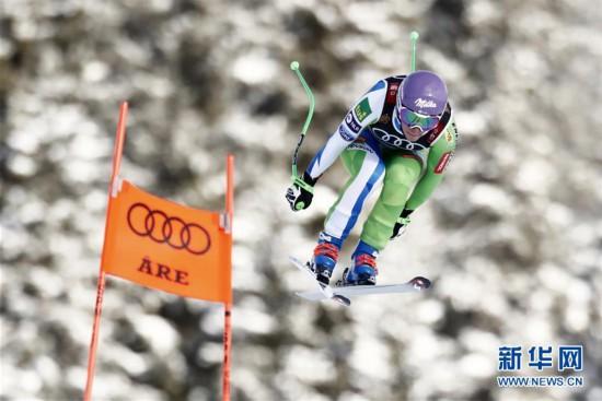 (体育)(2)高山滑雪――世锦赛:斯洛文尼亚选手女子滑降夺冠