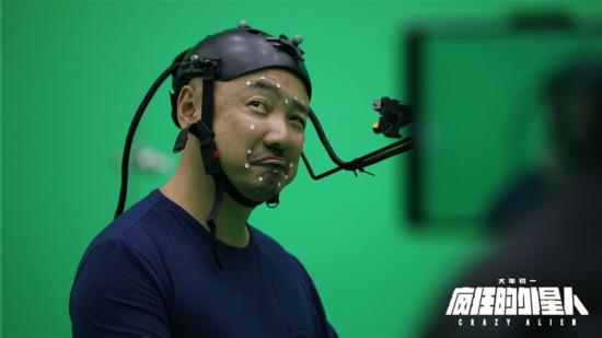 《疯狂的外星人》939颗特效镜头见证外星人诞生