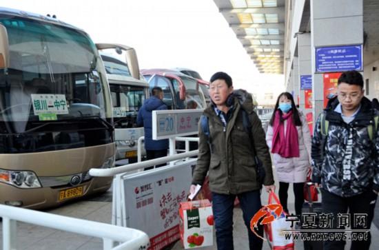 """春节长假宁夏公路客运下降19.79%  交通部门:自驾、火车、飞机带走""""流量"""""""