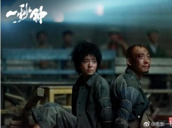 张艺谋新片退出柏林电影节:技术原因无法放映