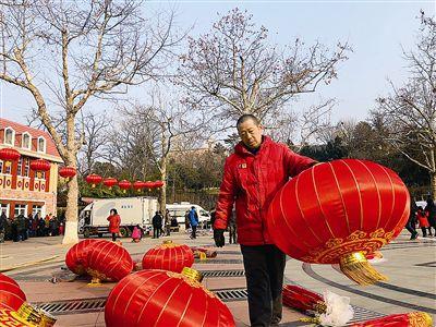 青岛萝卜·元宵·糖球会明在贮水山儿童公园集结