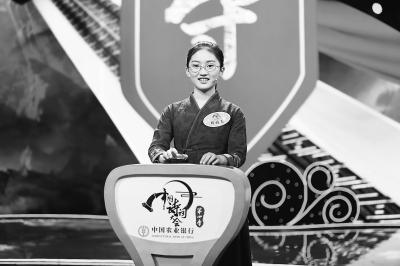 《中国诗词大会4》英雄出少年