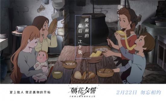 """""""离别治愈剂""""《朝花夕誓》海量走心台词曝光"""