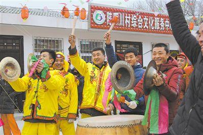 在陈阳川,村民的心更近了