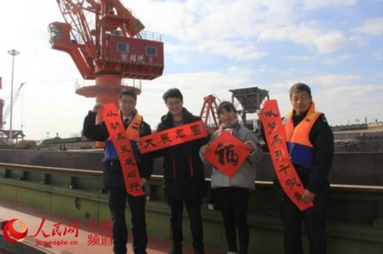 春节期间江苏长江水域安全渡运旅客54.9万人次