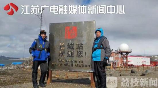 带着梦想环游世界 苏州92岁老人到达南极