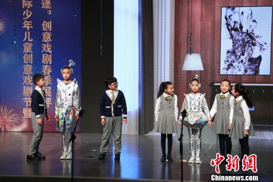 2019首届北京国际少年儿童创意戏剧节助力戏剧教育交流