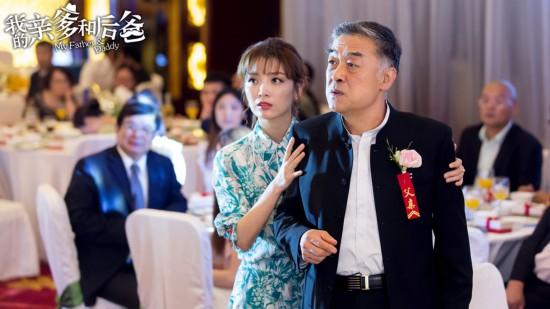 《我的亲爹和后爸》热播 张译张国立飙戏