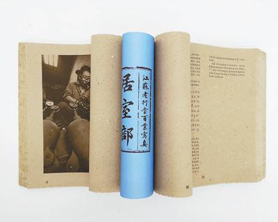 """云南频道 历史·人文  原标题:中国图书再获""""世界最美的书""""称号图片"""