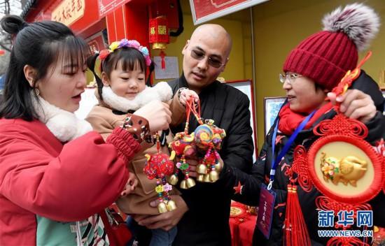 (文化)(1)西安:新春庙会品年俗