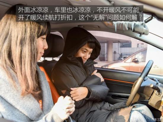 <a href=http://www.carxian.com target='_blank'>汽车</a>之家