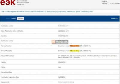 中兴Axon 10 Pro获EEC认证 搭载骁龙855芯片