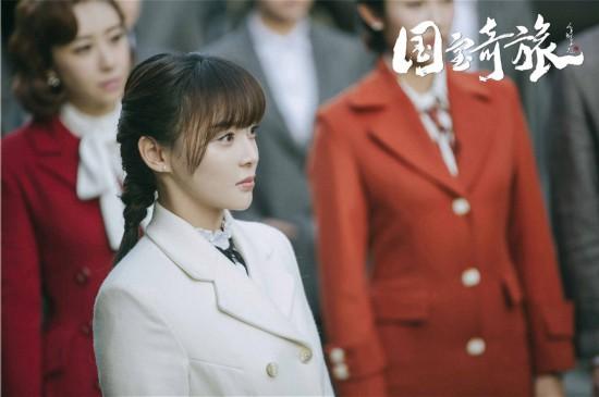 《国宝奇旅》刘烨袁姗姗婚事被阻南迁行动泄密