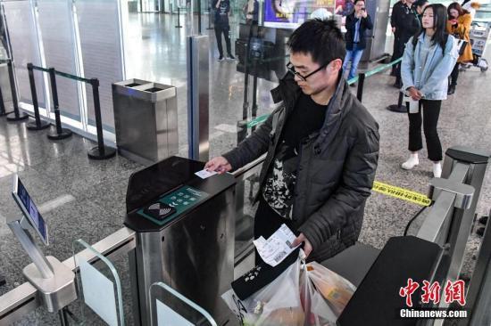 中国已有1746万人次因失信被限制购