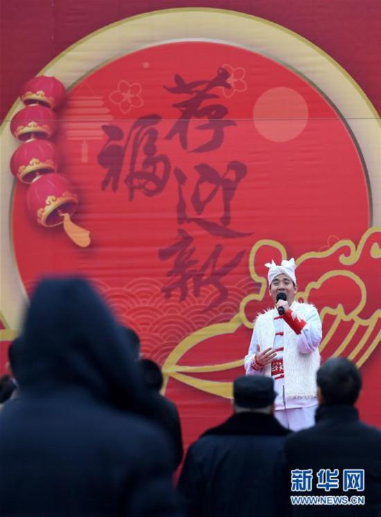 (文化)(3)西安:新春庙会品年俗