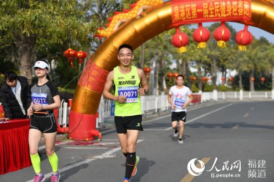【新春走基层】全民健身迎春跑福建泉港