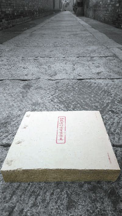 """中国图书再获""""世界最美的书""""称号"""