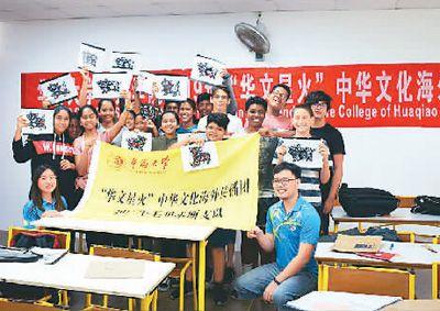 留学生把中国年味儿带回家 让家乡人民感受
