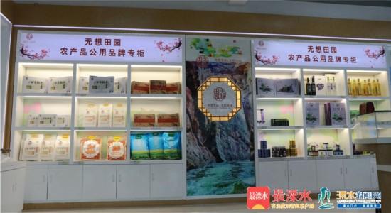 南京溧水19家无想田园农产品销售额达10.65亿